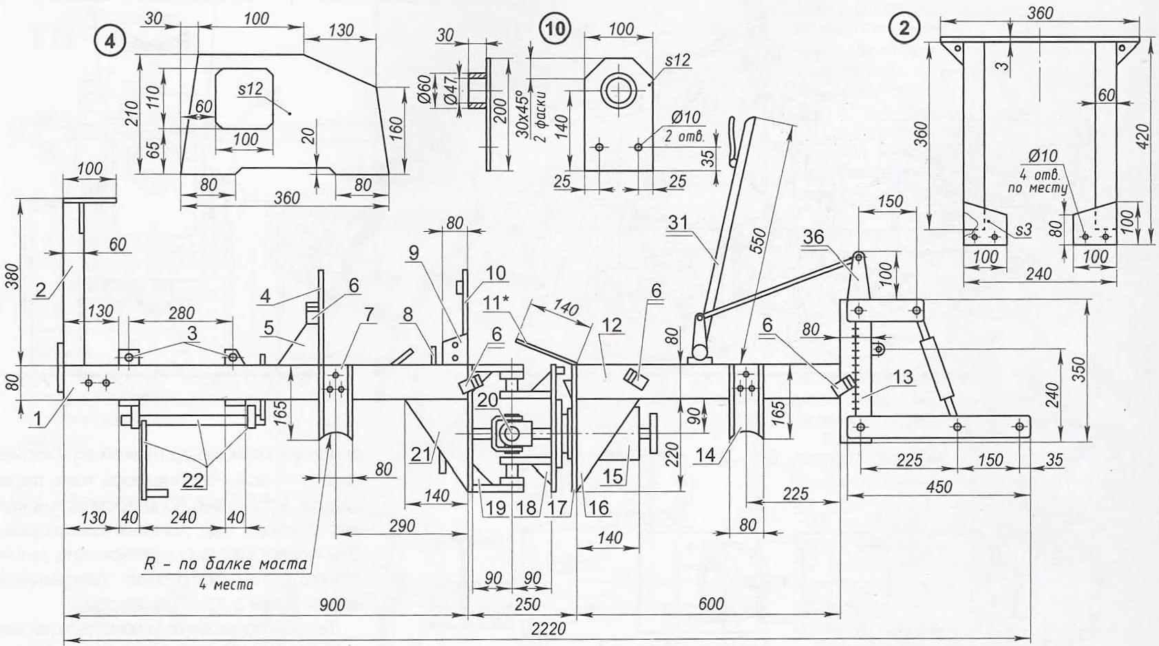 Минитрактор из мотоблока своими руками чертежи размеры фото 658